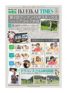 times02のサムネイル
